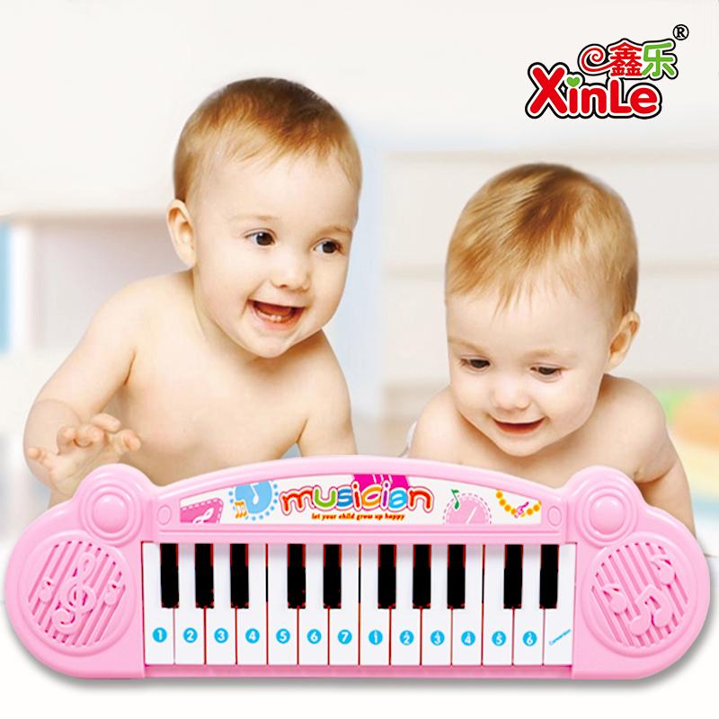 鑫乐儿童电子琴女孩益智启蒙玩具1-3岁小孩音乐琴宝宝早教婴幼儿