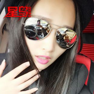 太阳镜男女潮人特价镜炫彩蛤蟆镜司机镜复古反光墨镜男士太阳眼镜