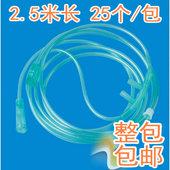 正品家用医院一次性吸氧管加长2.5米鱼跃可用包邮批 发25根价格