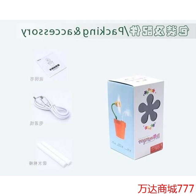新品电器加湿器家用商用超声波纯净型USB琴键式一个出雾生活