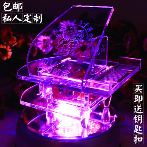 闪光水晶钢琴模型音乐八音盒创意生日礼物女生新年小礼品送女朋友