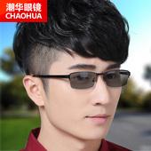 变色眼镜男款防紫外线辐射近视镜平光护目眼镜半框成品近视太阳镜