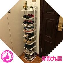 拉奥孔 防尘九多层收纳金属简易小鞋柜子经济型家用客厅铁艺鞋架