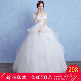 2016新款韩式一字肩齐地新娘婚纱礼服孕妇高腰蓬蓬裙花朵修身显瘦