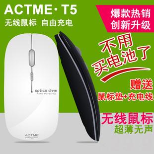 再也不用换电池了 可充电无线鼠标 静音无声动靡T5笔记本台式包邮 原价29.9 券后14.9元