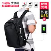 双肩包男士背包韩版休闲旅行双肩电脑包青年大学生书包男时尚潮流