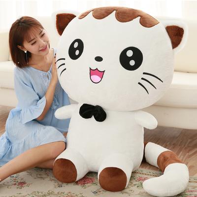 猫毛绒玩具女生超大号大脸猫公仔抱枕布娃娃可爱玩偶儿童生日礼物