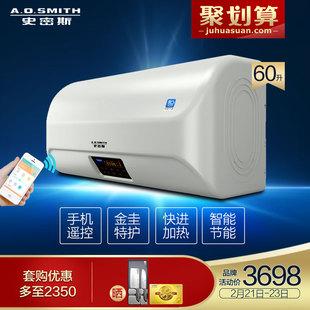 A.O.Smith/史密斯 EQ800T-60BSW双棒速热4X增容WiFi电热水器60L