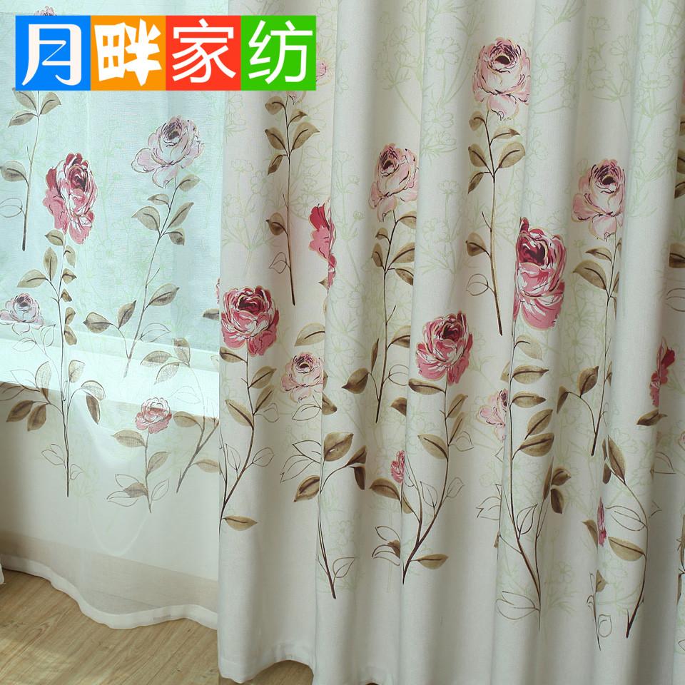 月畔家纺 高档田园遮光窗帘客厅卧室烫金布艺窗纱定制 金枝玉叶