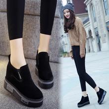 冬季韩版隐形内增高女鞋圆头套脚单鞋女士松糕鞋坡跟厚底休闲鞋子