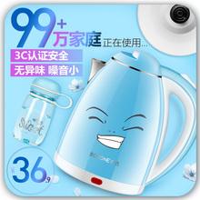 容信 ZX-200B6电热水壶家用304食品级不锈钢烧水壶开水壶自动断电