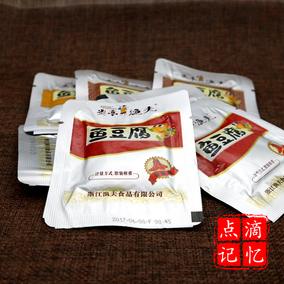 盐亭渔夫鱼豆腐散称独立小包装三口味烧烤香辣