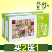 买2送1 南山翁茯菊散3盒装 官方旗舰店正品包邮 符伏菊散 代餐粉