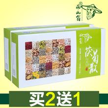 买2送1 南山翁茯菊散双盒装 官方旗舰店正品包邮  符伏代餐粉