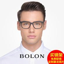 暴龙眼睛新款光学眼镜架男款板材平光镜全框近视眼镜框潮BJ3001图片
