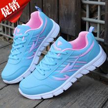 天天特价2017春季网鞋女士透气运动鞋超轻女子旅游鞋学生跑步鞋子