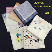 满5条包邮 神兔 全棉中性老人手绢 纯棉儿童手帕 专业定制logo