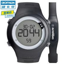 迪卡侬 运动心率表 跑步骑行有胸带心率功能防水手表GEONAUTE 50
