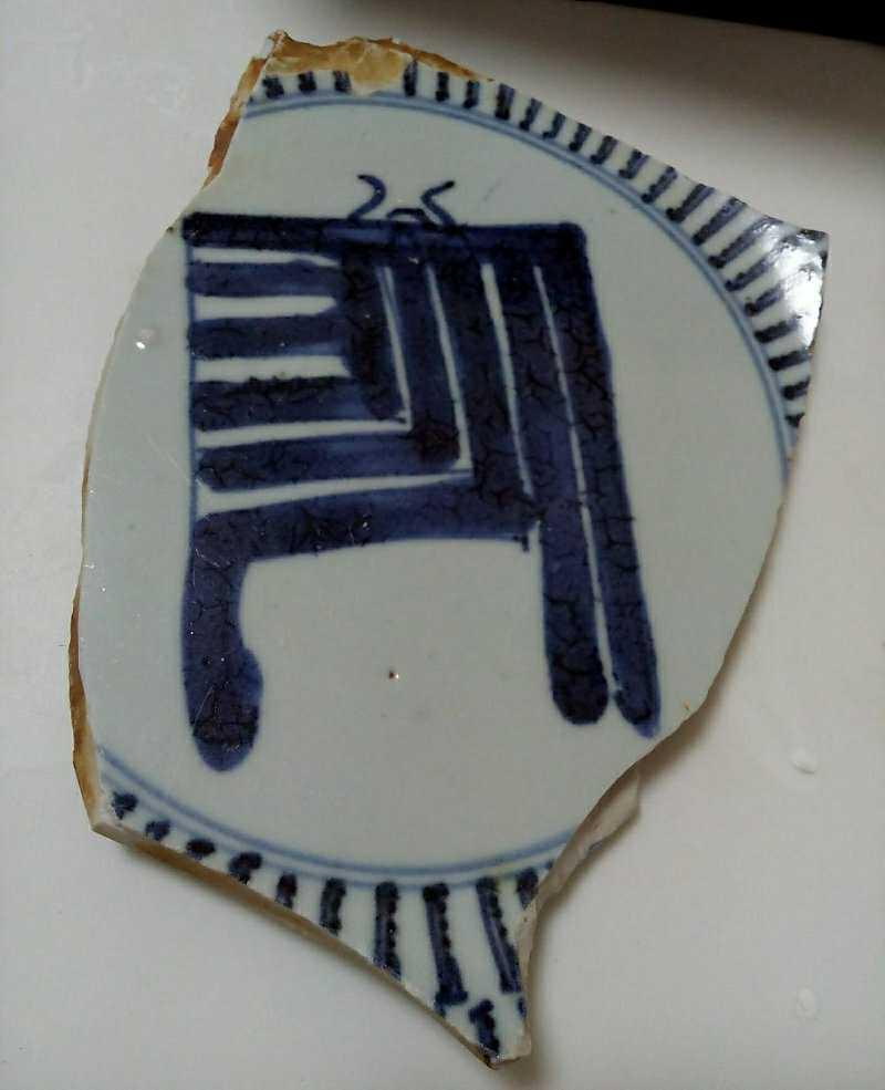 清青花寿纹古瓷片 包真包老唐宋元明清古瓷器老瓷片标本收藏