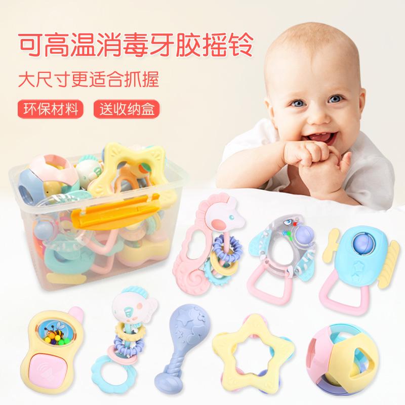 玩具男孩新生摇铃益智牙咬早教牙胶婴幼儿宝宝女孩