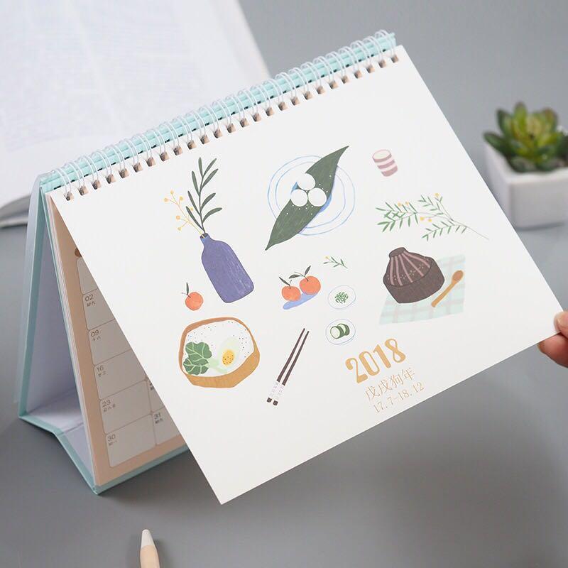 韩国小清新2018学生可爱卡通日历简约桌面台历创意办公计划本年历