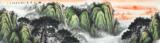 旭日东升手绘国画真迹客厅六尺对开有山无水山水靠山图泰山日出2