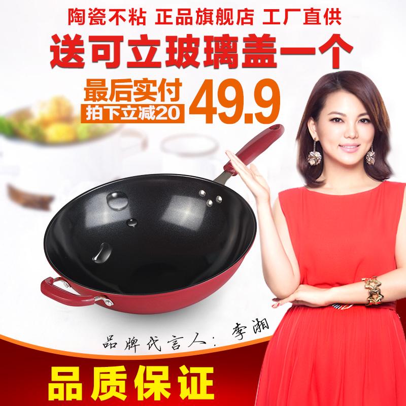 炒菜油烟专用不粘锅燃气灶煤气灶锅圆底陶瓷 中康