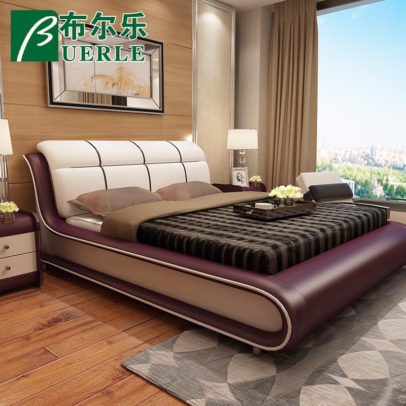 布尔乐真皮床现代简约婚床1.8米双人床皮艺床1