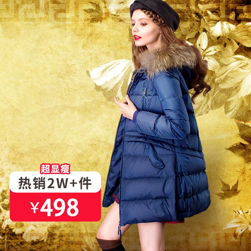 阿卡冬装真毛领90%白鸭绒显瘦加厚羽绒服女2016新款中长款K11669D