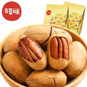 【百草味-碧根果218gx2袋】年货坚果零食特产 干果奶油味长寿果