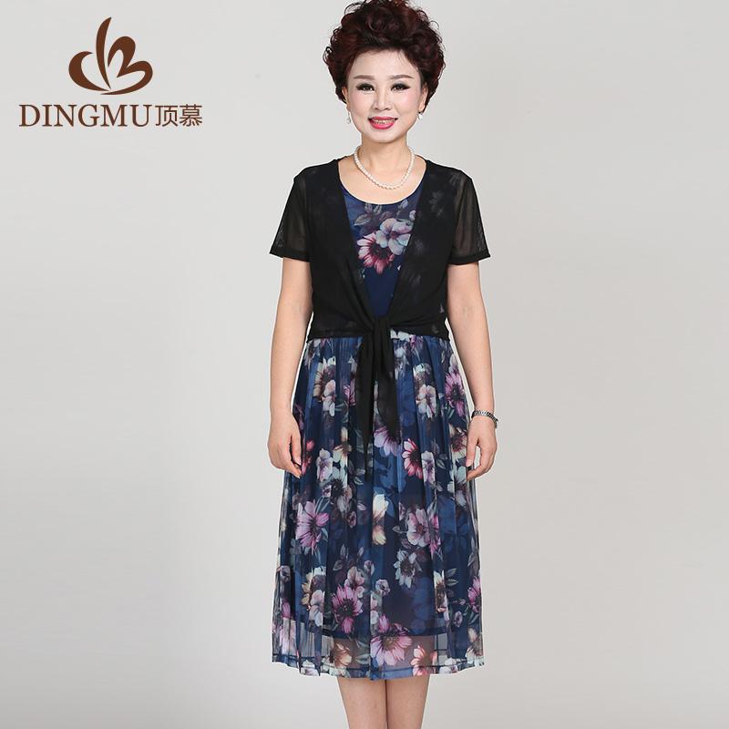 妈妈装夏装套装中老年人女装真两件套大码短袖雪纺连衣裙40-50岁