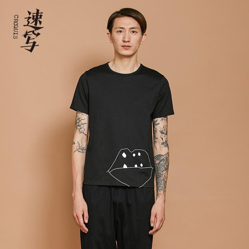 速写男装新品17秋冬圆领套头抽象印花衣服棉短袖男士T恤9G761001