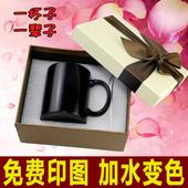 变色杯定制创意DIY杯子个性可印照片定做马克杯情侣水杯生日礼物