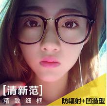 防辐射眼镜辐射眼镜男 女平光防近视电竞眼镜护目镜抗疲劳