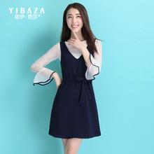 女装2017春秋新款潮 甜美修身短款喇叭袖两件套吊带连衣裙背带裙