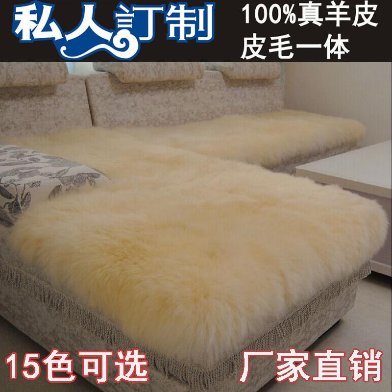 淘宝-澳洲纯羊毛沙发垫客厅欧式整张羊皮地毯卧室