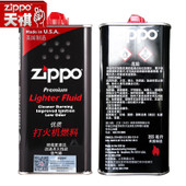 原装ZIPPO打火机油355毫升正品 zipoo大油 正版煤油 ZIP专用油