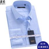 罗蒙男式长袖衬衫春季商务休闲修身正装新款中青年免烫格子衬衣男