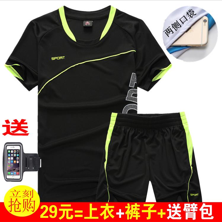 夏季服速干五分运动衣短裤男士跑步短袖健身服装运动套装