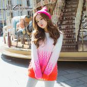 润乙一8.27 0点新女装韩版套头长袖渐变色针织衫羊毛衣外套D431