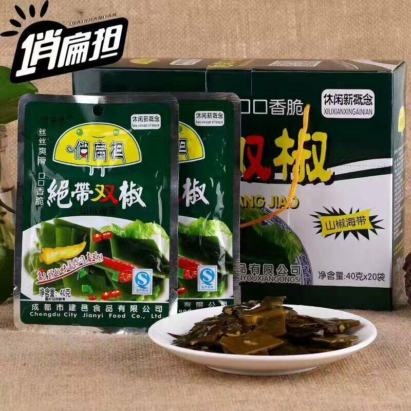 竹筍金針菇食品麻辣小吃特產即食 海帶扁擔