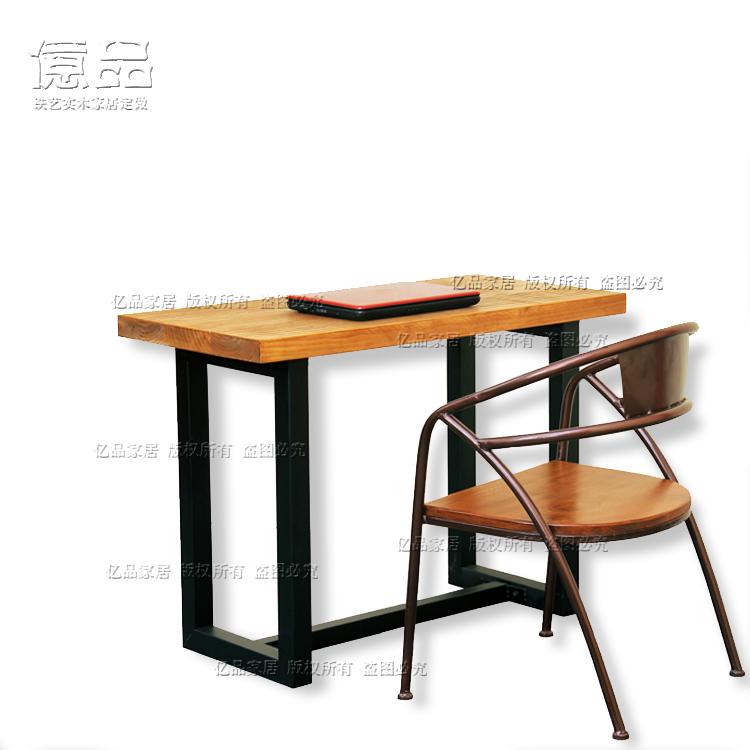 简约现代小办公桌铁艺电脑桌实木餐桌写字台北欧美式