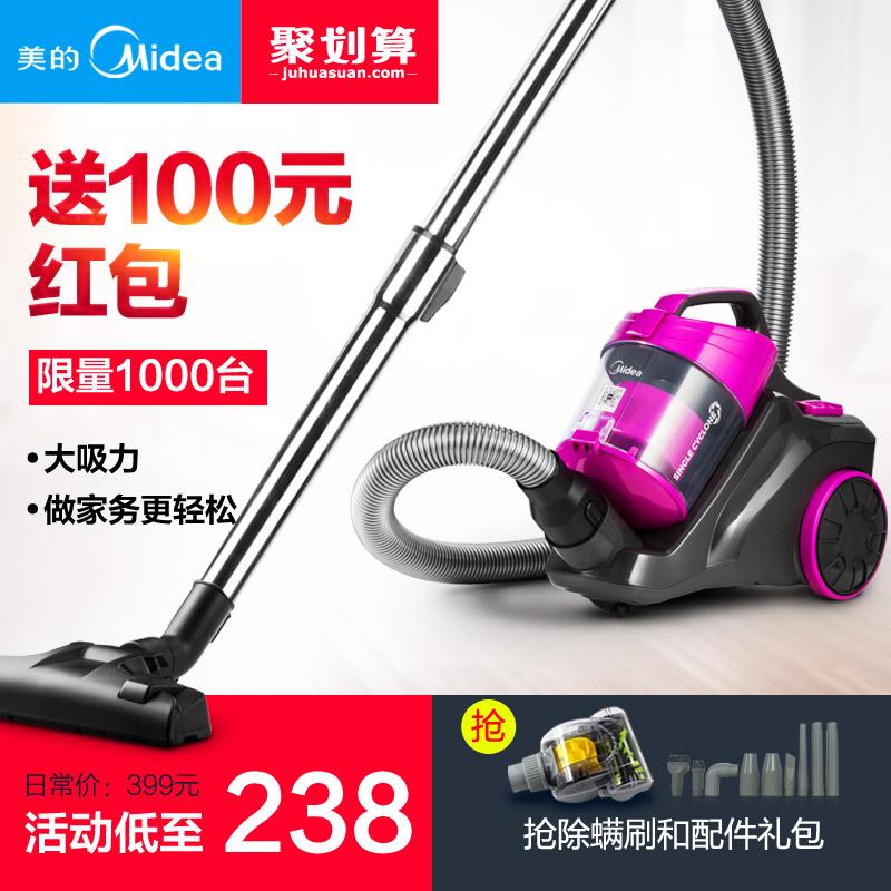 美的吸尘器家用静音强效吸力除螨小型便携式吸尘机无耗材C3-L143C
