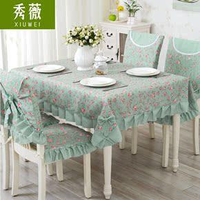 秀薇泽泰桌布布艺欧式餐桌布餐椅垫椅套套装田园蕾丝茶几台布椅子