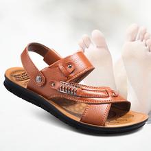 透气 休闲男土凉鞋 夏季凉鞋 牛皮凉拖鞋 男真皮沙滩鞋 DVVD2016新款