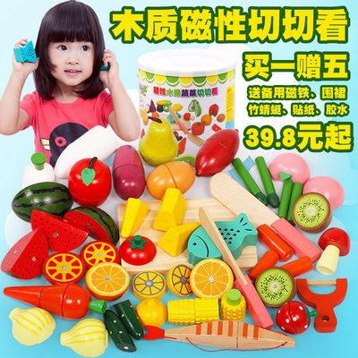 切水果玩具六一儿童节礼物木制磁性蔬菜切切乐切切看男女孩过家家