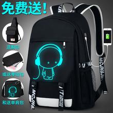 潮流韩版 背包校园电脑包旅行包高中初中学生书包男包 双肩包男时尚