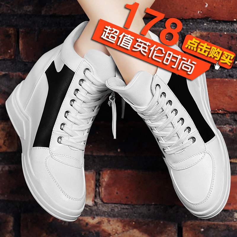 品牌秋季上新款单鞋平底内增高跟女鞋子运动休闲鞋高帮鞋时尚秋鞋