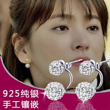 925纯银耳钉珍珠耳环双面欧美长款气质韩国女水晶耳坠简约防过敏