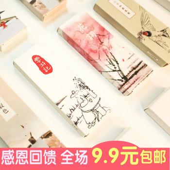 五年八班 30张入中国风优质纸书签 精美文艺卡片留言8款选A422